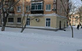 Помещение площадью 77 м², улица Абая 51 за 18.5 млн 〒 в Кокшетау