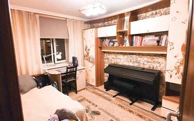 4-комнатная квартира, 84 м², 4/5 этаж, улица Мангелик Ел 10 за 27 млн 〒 в Семее