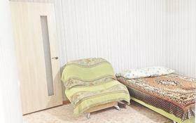 1-комнатная квартира, 30 м², 2/5 этаж посуточно, Абая 15 за 4 000 〒 в Актобе