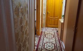 3-комнатная квартира, 62.4 м², 3/9 этаж, Украинская улица 4 за 17.5 млн 〒 в Уральске