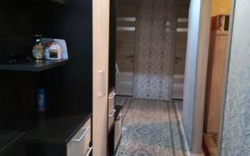 3-комнатная квартира, 70 м², 2/6 этаж, Ыбырая Алтынсарина 31 за 18 млн 〒 в Кокшетау