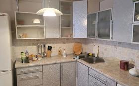 4-комнатная квартира, 90 м², 3/5 этаж, 14 мкр 45 за 22 млн 〒 в Актау