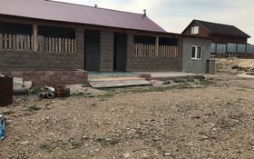 Участок с банями за 23 млн 〒 в Кокшетау