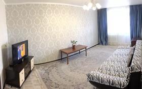3-комнатная квартира, 57 м², 4/5 этаж, Орлова за 15 млн 〒 в Караганде, Казыбек би р-н