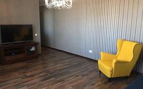 2-комнатная квартира, 64 м², 10/10 этаж, Ермекова 106/5 за 20 млн 〒 в Караганде, Казыбек би р-н