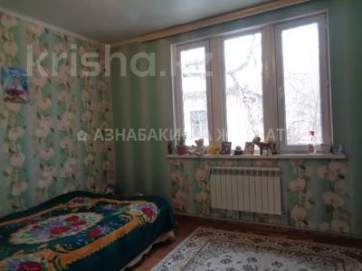 3-комнатная квартира, 69 м², 2/2 этаж, Щербакова — Пугачева за 18 млн 〒 в Алматы, Турксибский р-н — фото 4