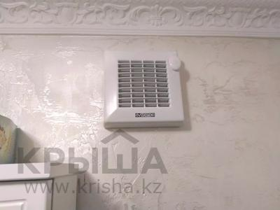 3-комнатная квартира, 63 м², 4/4 этаж, проспект Суюнбая 263/9 — Элеваторская за 23 млн 〒 в Алматы, Турксибский р-н — фото 12