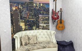 3-комнатная квартира, 103 м², 5/13 этаж, Шевченко за 60 млн 〒 в Алматы, Алмалинский р-н
