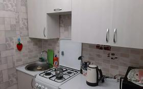 2-комнатная квартира, 42 м², 3/5 этаж, Мкр 4 16 за 11 млн 〒 в Капчагае