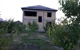 8-комнатный дом, 280 м², 8 сот., Достық 937 — Арайлы таң Жігер за 28 млн 〒 в Шымкенте, Каратауский р-н