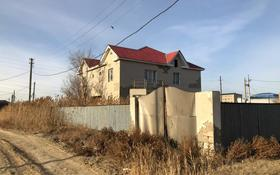 7-комнатный дом, 245 м², 10 сот., пгт Балыкши, Гайдара за 22 млн 〒 в Атырау, пгт Балыкши