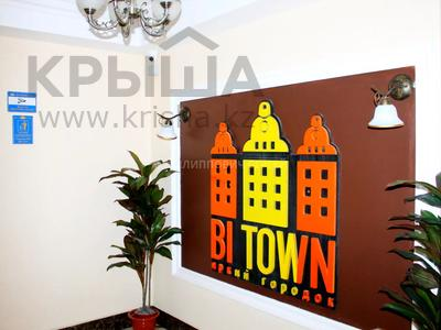 2-комнатная квартира, 61 м², 2/4 этаж, 219-й переулок 6 — Улы Дала за ~ 32.8 млн 〒 в Нур-Султане (Астана), Есильский р-н — фото 9