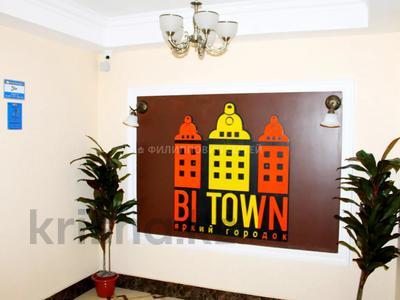 2-комнатная квартира, 61 м², 2/4 этаж, 219-й переулок 6 — Улы Дала за ~ 32.8 млн 〒 в Нур-Султане (Астана), Есильский р-н — фото 10