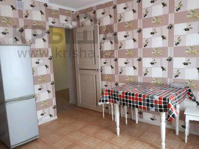 2-комнатная квартира, 60 м², 1/9 этаж посуточно, Кунаева 61 за 10 000 〒 в Уральске — фото 5