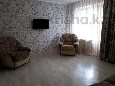 2-комнатная квартира, 60 м², 1/9 этаж посуточно, Кунаева 61 за 10 000 〒 в Уральске — фото 8