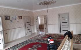 5-комнатный дом, 168 м², 8 сот., Верхняя Каскеленская трасса Долан — Самал 2.4 за 18 млн 〒