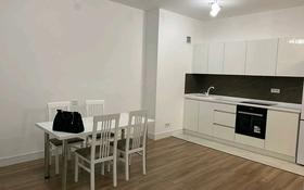 1-комнатная квартира, 47 м², 10/15 этаж помесячно, Брауна за 250 000 〒 в Алматы, Бостандыкский р-н