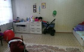 4-комнатная квартира, 135 м², 4/5 этаж, Васильковский 19 за 14.5 млн 〒 в Кокшетау