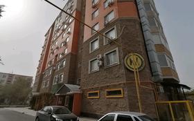 2-комнатная квартира, 71.1 м², 8/10 этаж, Бактыгерей Кулманова 154а за 28 млн 〒 в Атырау