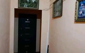 2-комнатная квартира, 52 м², 5/5 этаж, Боровская улица 111 за 11 млн 〒 в Щучинске