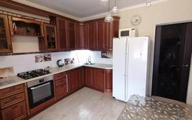 3-комнатный дом, 121 м², 8 сот., Молодёжная за 24 млн 〒 в