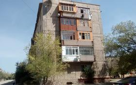 3-комнатная квартира, 62.6 м², 5/5 этаж, Абая 22 за ~ 3.9 млн 〒 в Сатпаев