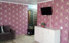 1-комнатная квартира, 33 м², 1/5 этаж посуточно, Чокана Валиханова 2 — Республики за 5 000 〒 в Темиртау
