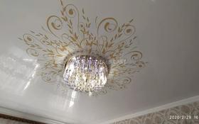 4-комнатный дом, 51.73 м², 7 сот., М.Толебаев 118 за ~ 8 млн 〒 в