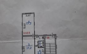 2-комнатная квартира, 47.3 м², 1/5 этаж, 40 лет победы 44/1 за 7.2 млн 〒 в Шахтинске