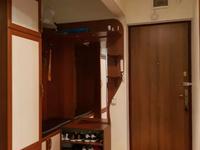 4-комнатная квартира, 75 м², 2/5 этаж
