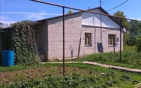 3-комнатный дом, 95 м², 13 сот., Селекционная за 15.5 млн 〒 в Уральске