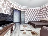 1-комнатная квартира, 36 м², 4 этаж посуточно, Шевченко 85 — Сейфуллина за 9 000 〒 в Алматы