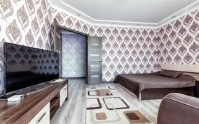 1-комнатная квартира, 36 м², 4 этаж посуточно, Шевченко 85 — Сейфуллина за 8 500 〒 в Алматы