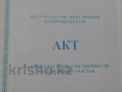 Дача с участком в 7 сот., Солнечная за 4.2 млн 〒 в Талгаре — фото 5
