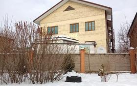 7-комнатный дом, 311 м², 10 сот., 12-29 5 за 100 млн 〒 в Нур-Султане (Астана), Сарыарка р-н
