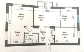 4-комнатная квартира, 84 м², 3/4 этаж, Республики 14 за 18 млн 〒 в Темиртау