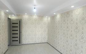 1-комнатная квартира, 38 м², 4/5 этаж, Темирлановское шоссе за 11 млн 〒 в Шымкенте, Абайский р-н