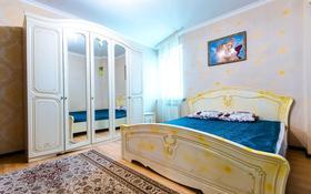 2-комнатная квартира, 70 м², 15/24 этаж посуточно, Сарайшык 5 за 10 000 〒 в Нур-Султане (Астана), Есильский р-н