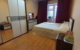 3-комнатная квартира, 96 м², 7/9 этаж, проспект Улы Дала 11 за 38 млн 〒 в Нур-Султане (Астана), Есильский р-н