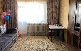 2-комнатная квартира, 60 м², 5/10 этаж, Сарыарка 31 за 24 млн 〒 в Карагандинской обл.