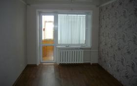 2-комнатная квартира, 44.2 м², 5/5 этаж, 3 микрорайон 17 за 5.7 млн 〒 в Лисаковске