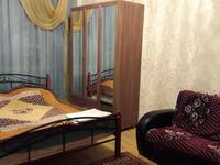1-комнатная квартира, 35 м², 6/9 этаж по часам