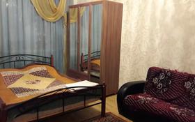 1-комнатная квартира, 35 м², 6/9 этаж по часам, Сыганак 10 — Сауран за 1 000 〒 в Нур-Султане (Астана)