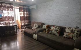 1-комнатная квартира, 40 м², 9/9 этаж, Бажова 1 — Абая Бажова за 10.5 млн 〒 в Усть-Каменогорске