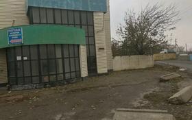 Промбаза 2 га, ул. Спатаева 1 Б за 421 млн 〒 в Шымкенте, Абайский р-н