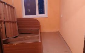 3-комнатная квартира, 65 м², 4/5 этаж, 2 мкр 14 за 12.8 млн 〒 в Таразе