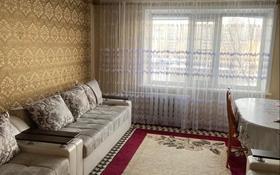 5-комнатная квартира, 100 м², 5/10 этаж, Камзина 352 за 23 млн 〒 в Павлодаре