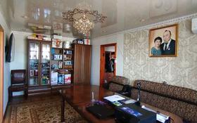 4-комнатная квартира, 63 м², 5/5 этаж, улица Желтоксан 16 67 — Холмецкая за 11 млн 〒 в Жезказгане