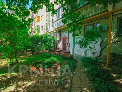 продается салон красоты за ~ 80 млн 〒 в Алматы, Бостандыкский р-н