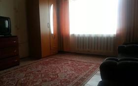 1-комнатная квартира, 38 м², 9/9 этаж помесячно, Волочаевская 3 за 60 000 〒 в Караганде, Казыбек би р-н